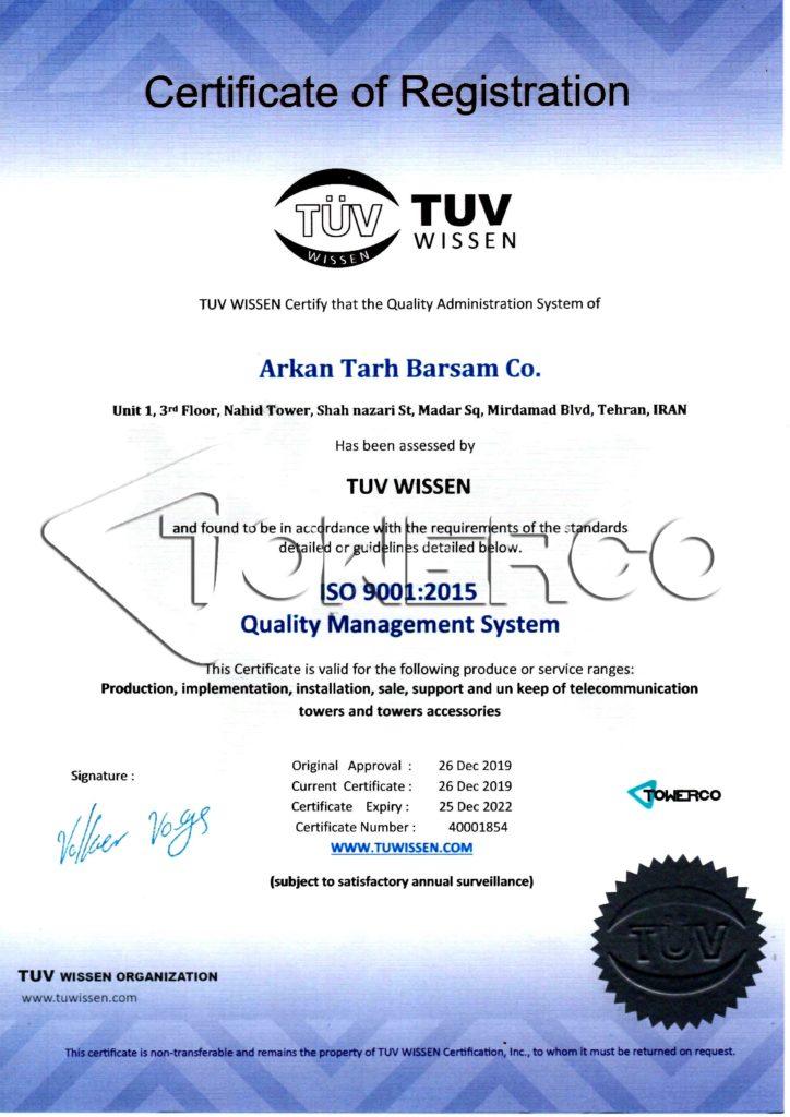 گواهینامه ایزو مدیریت کیفیت سیستم تاورکو